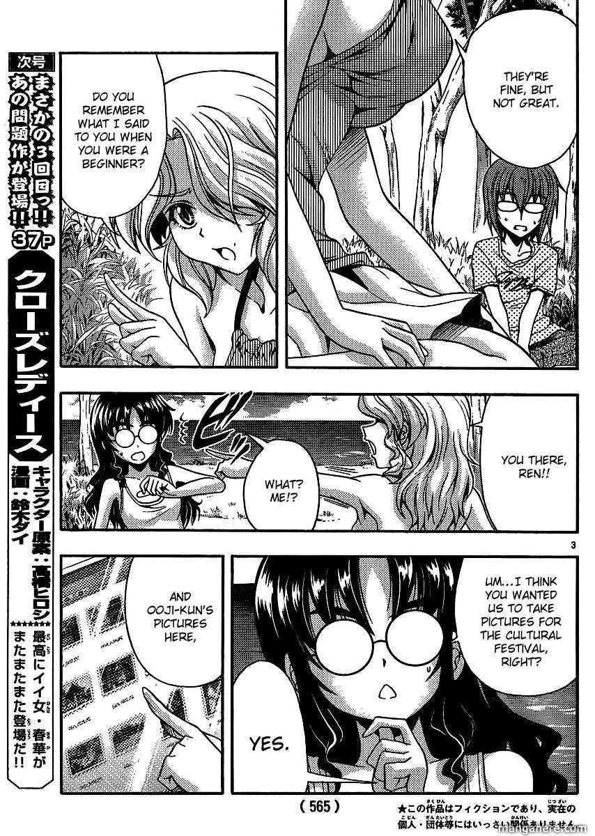 Kimiiro Focus 26 Page 3
