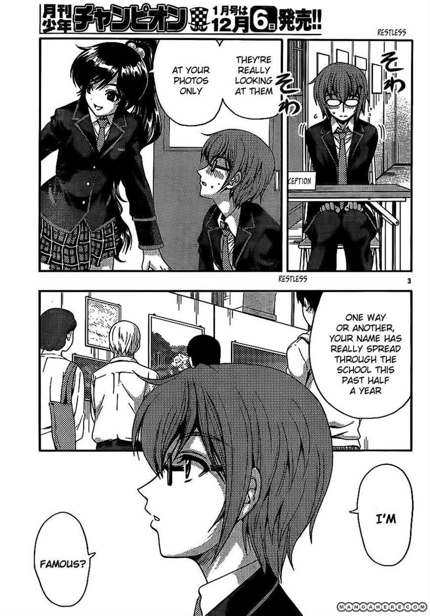 Kimiiro Focus 29 Page 3