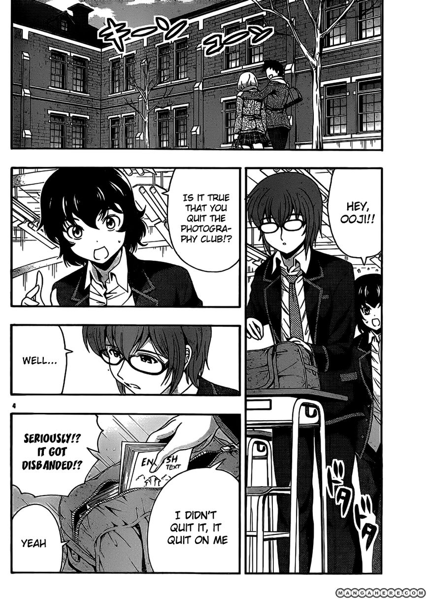 Kimiiro Focus 38 Page 4