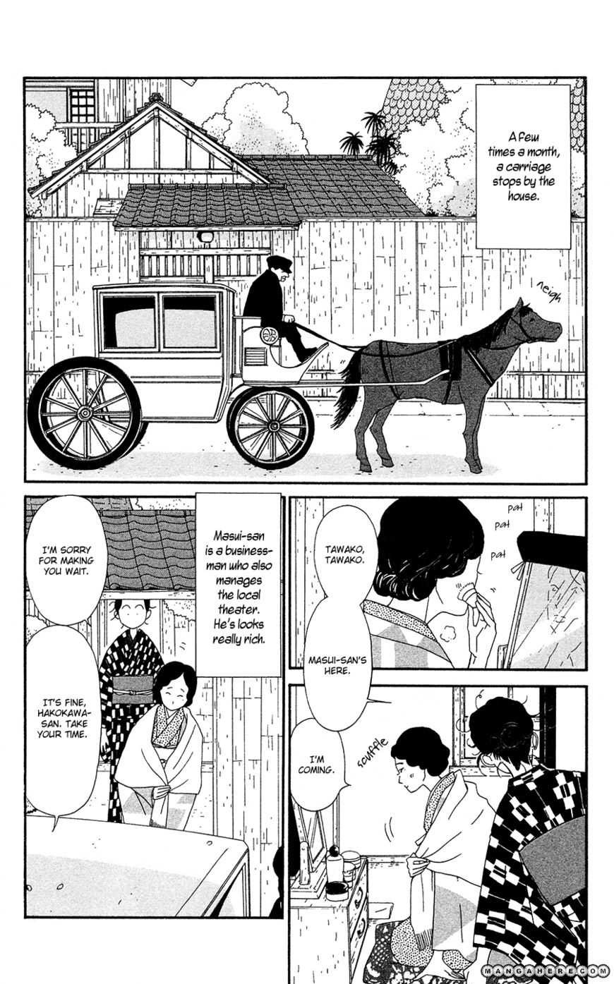 Chikutaku Bonbon 2 Page 4