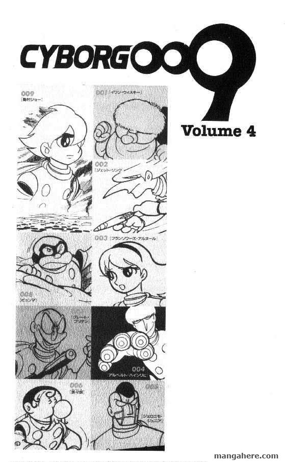 Cyborg 009 17 Page 2