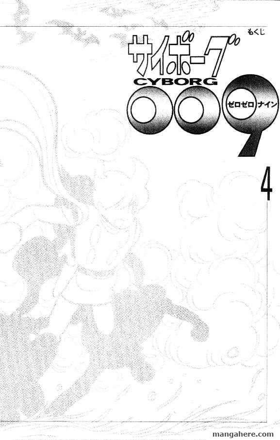 Cyborg 009 17 Page 3