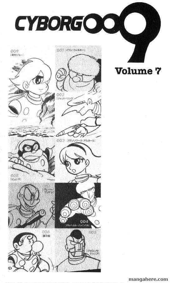 Cyborg 009 32 Page 2