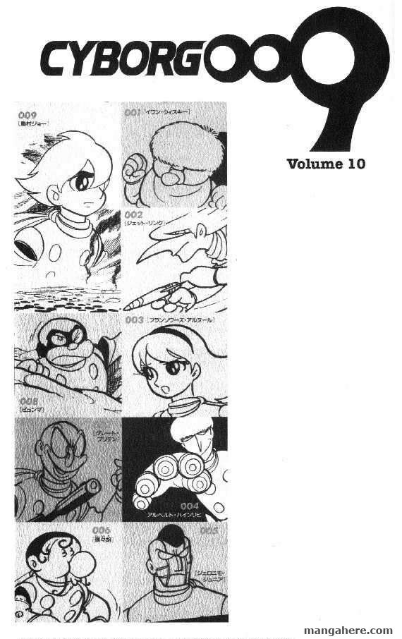 Cyborg 009 45 Page 1