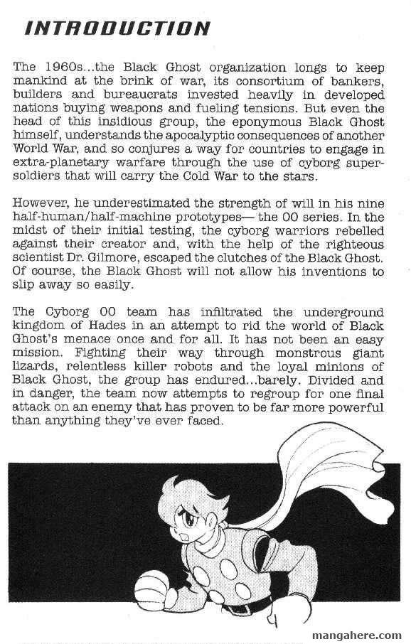 Cyborg 009 45 Page 3
