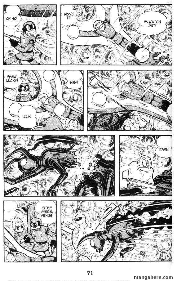 Cyborg 009 46 Page 2