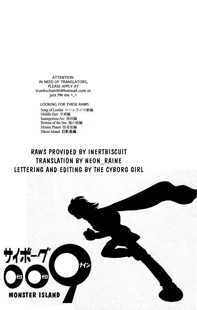 Cyborg 009 48 Page 2