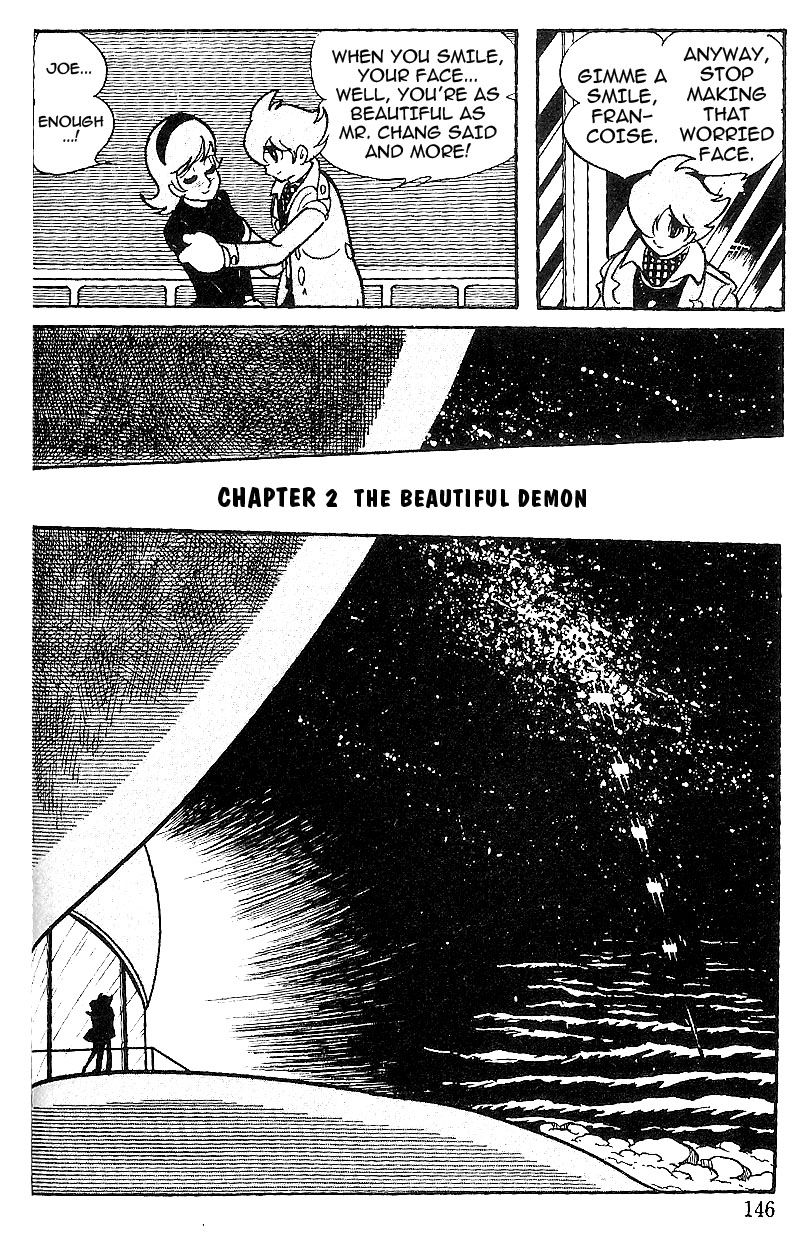Cyborg 009 64 Page 1