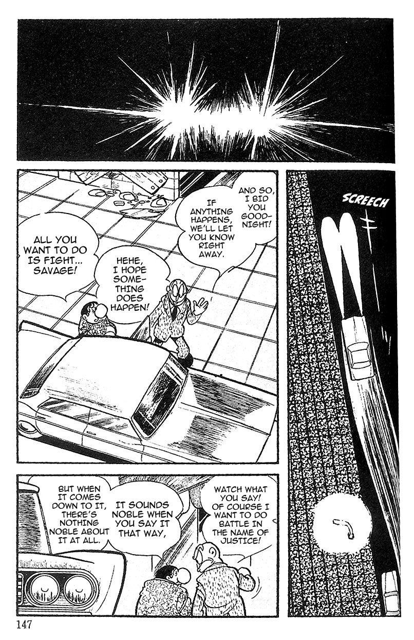 Cyborg 009 64 Page 2