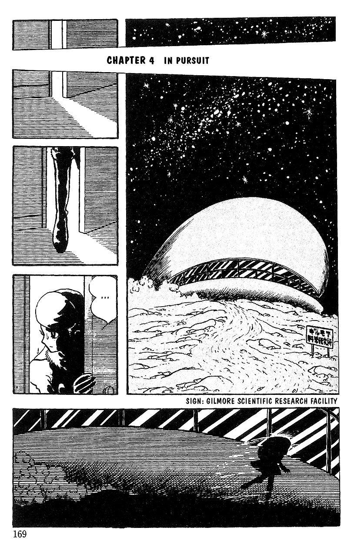 Cyborg 009 66 Page 1