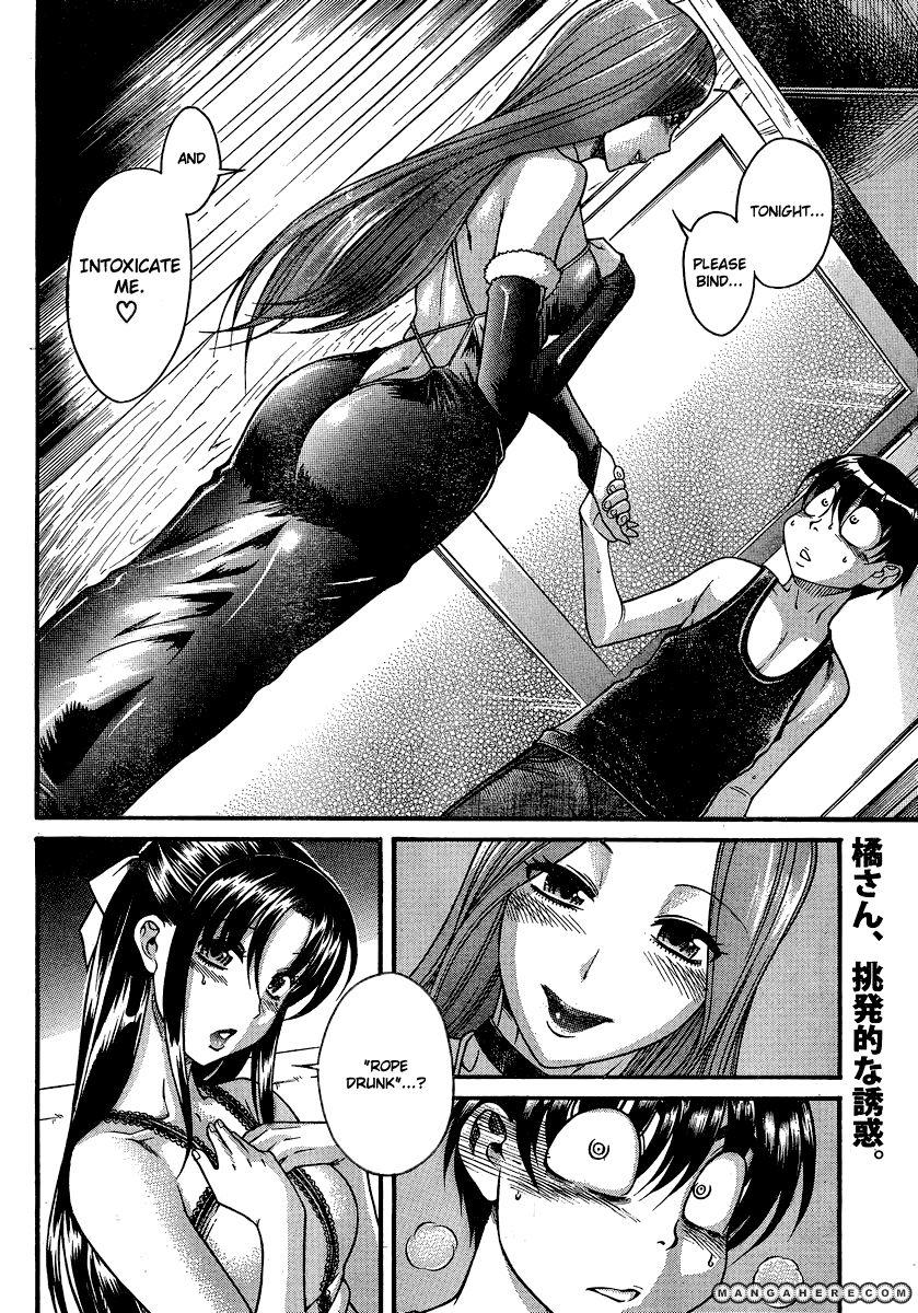 Nana to Kaoru Arashi 16 Page 2