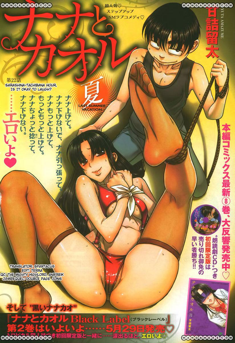 Nana to Kaoru Arashi 22 Page 1