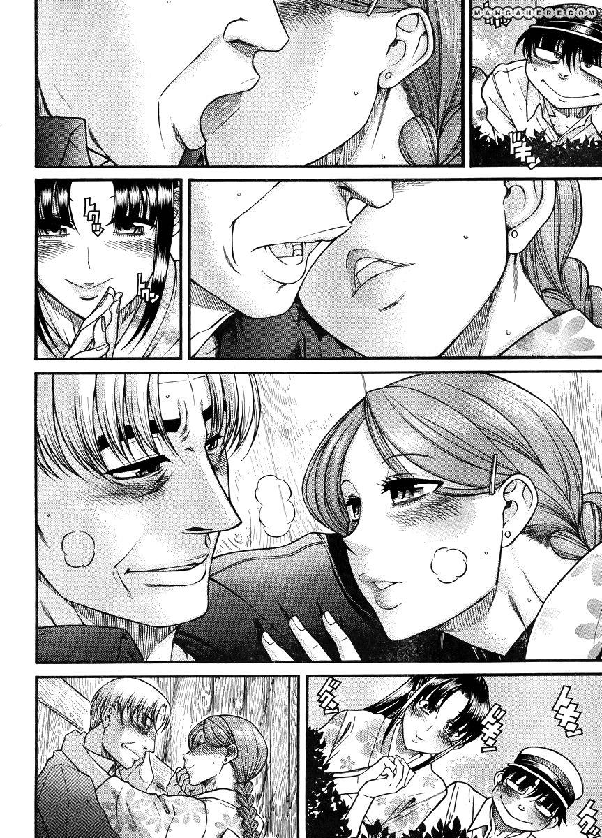 Nana to Kaoru Arashi 28 Page 2
