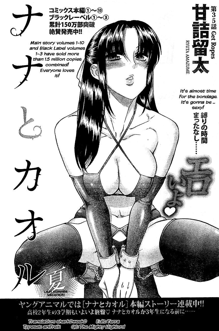 Nana to Kaoru Arashi 35 Page 1