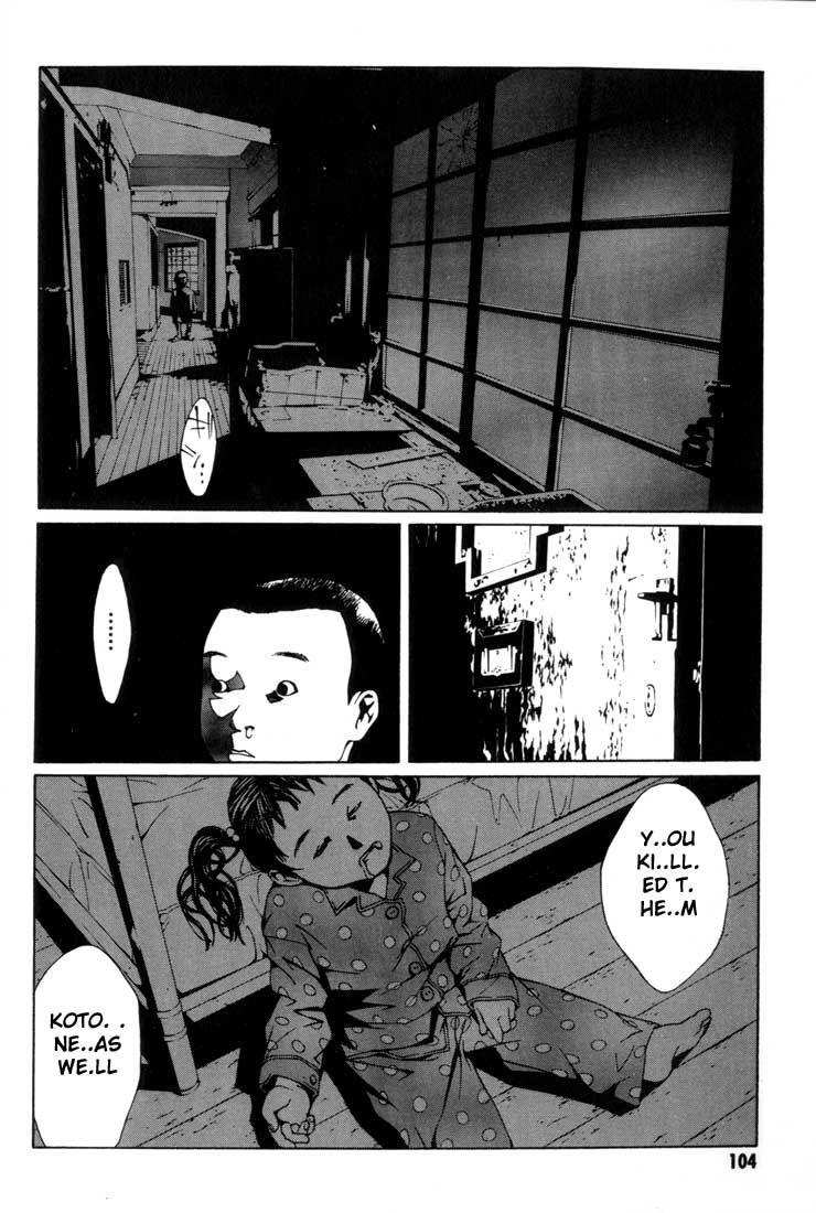 MPD Psycho 10 Page 3