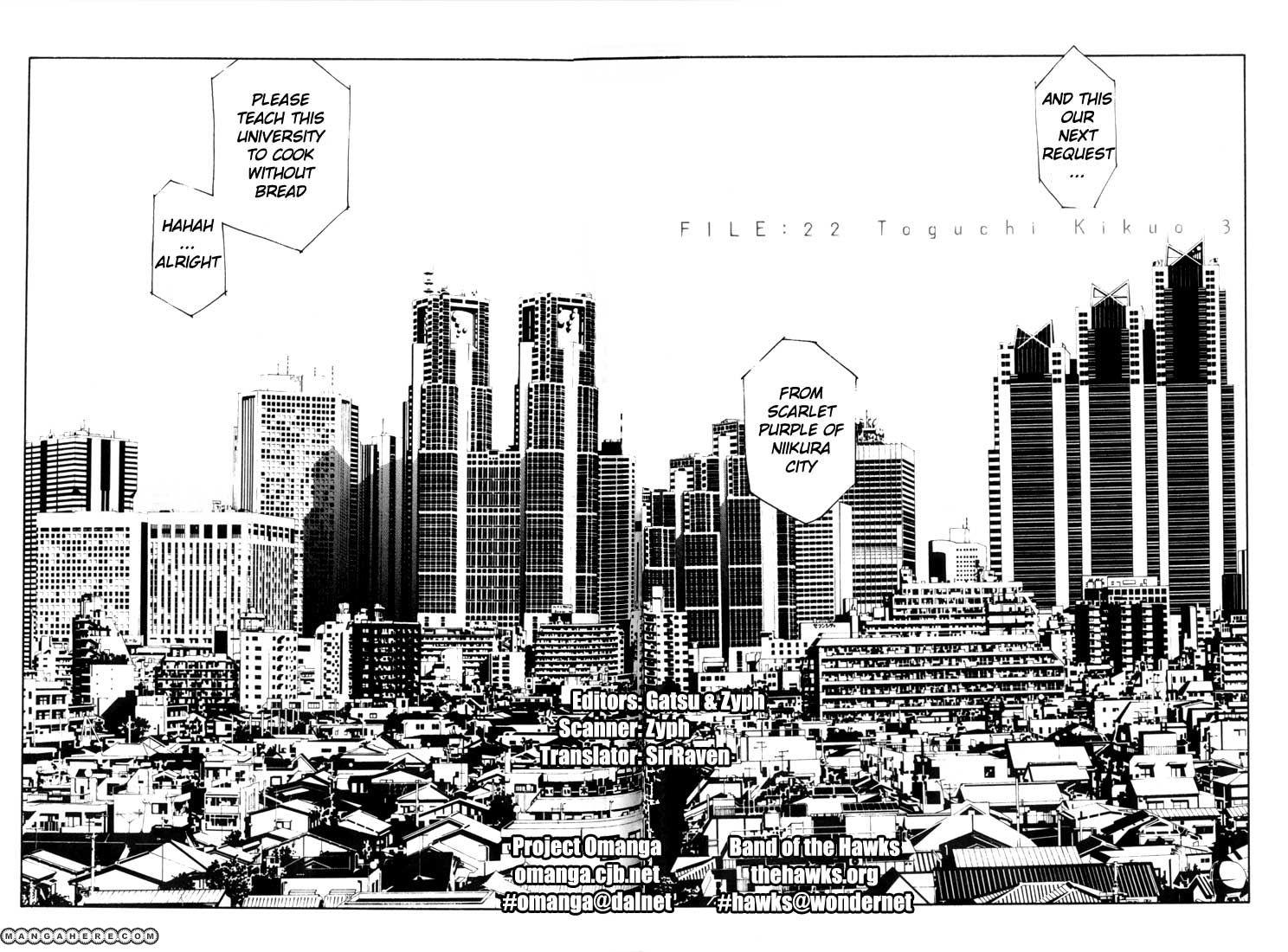 MPD Psycho 22 Page 1