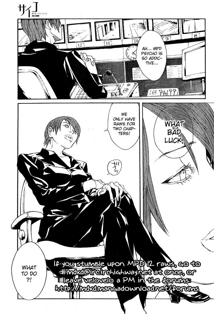MPD Psycho 77 Page 2