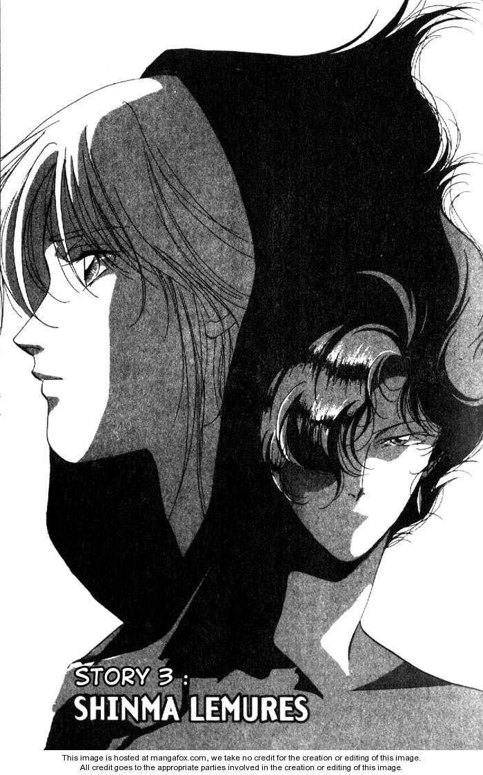 Kyuuketsuhime Miyu 3 Page 2