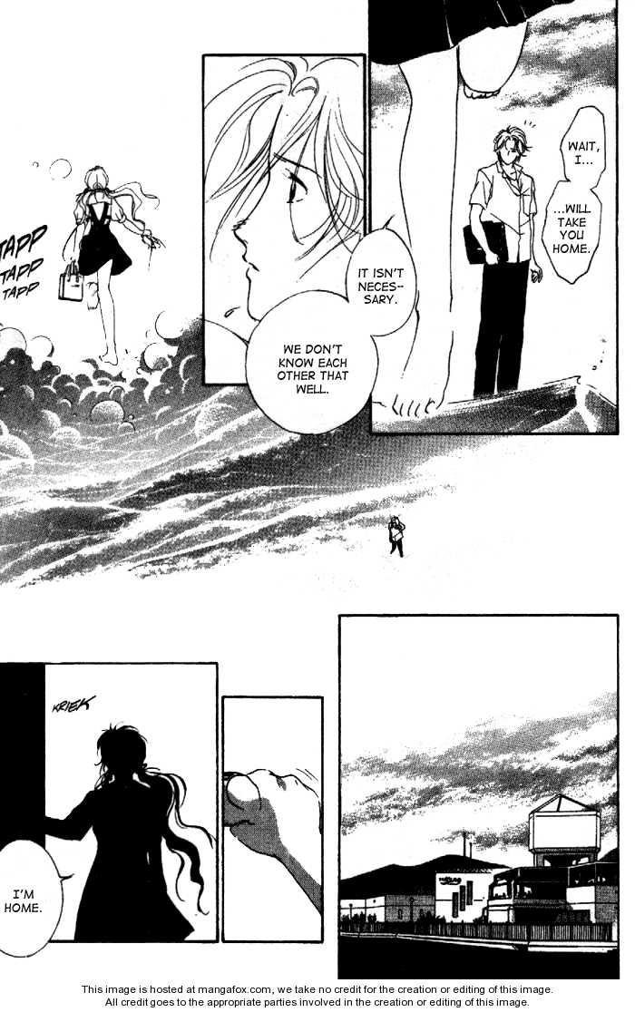 Kyuuketsuhime Miyu 1.2 Page 2