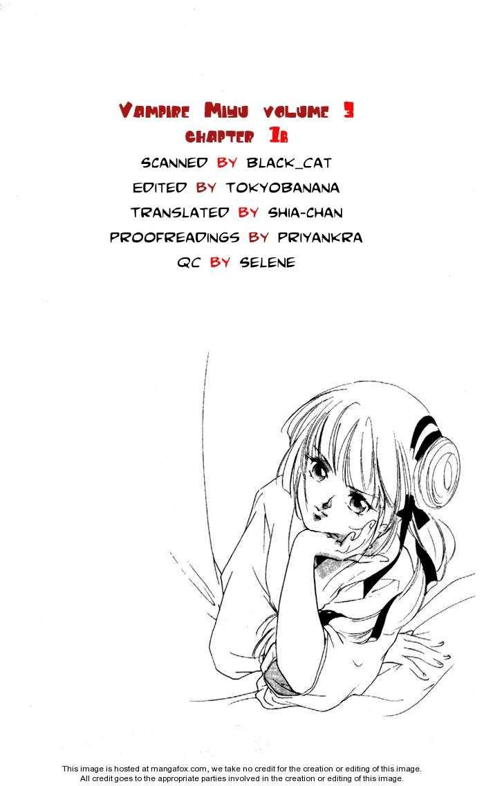 Kyuuketsuhime Miyu 1.2 Page 1