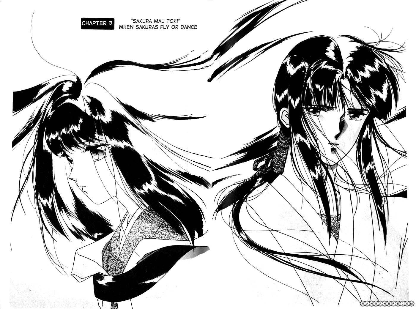 Kyuuketsuhime Yui: Kanonshou 3 Page 1