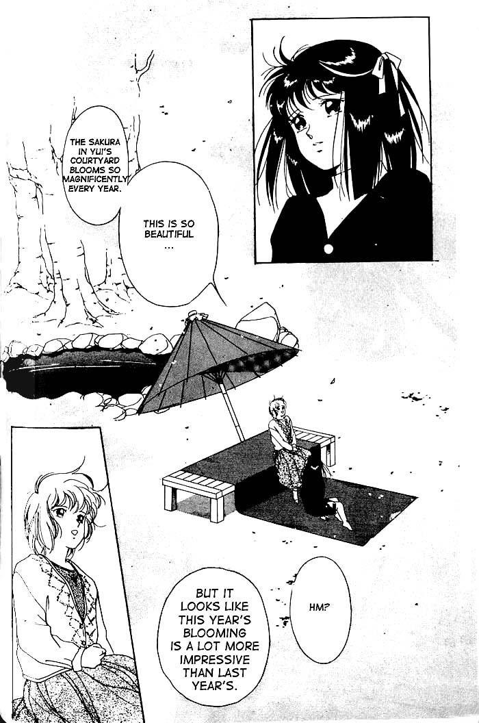 Kyuuketsuhime Yui: Kanonshou 3 Page 2