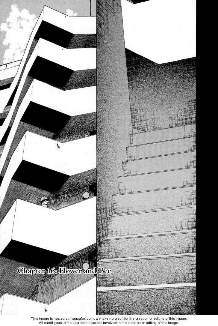 Tsumi to Batsu (OCHIAI Naoyuki) 16 Page 3