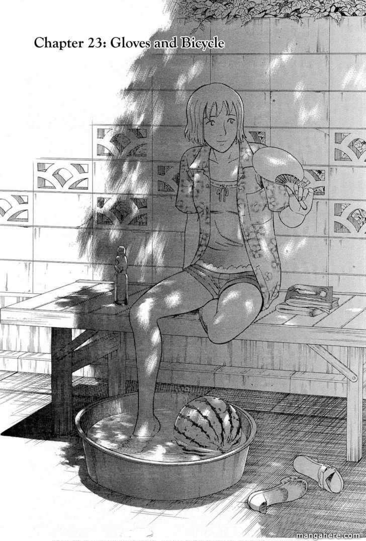 Tsumi to Batsu (OCHIAI Naoyuki) 23 Page 1