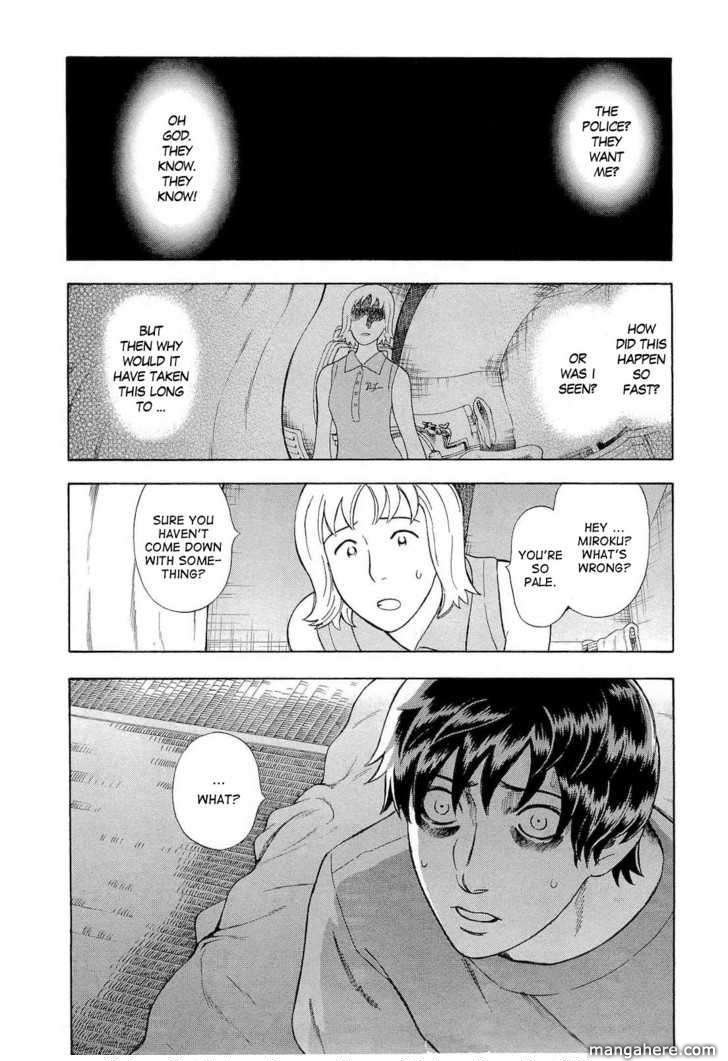 Tsumi to Batsu (OCHIAI Naoyuki) 23 Page 2
