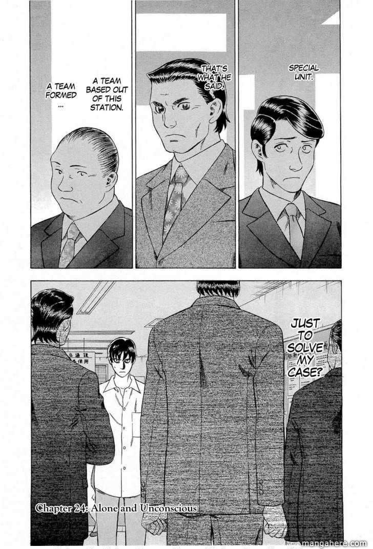 Tsumi to Batsu (OCHIAI Naoyuki) 24 Page 1