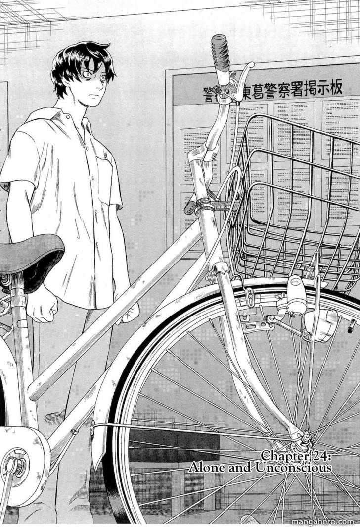 Tsumi to Batsu (OCHIAI Naoyuki) 24 Page 2