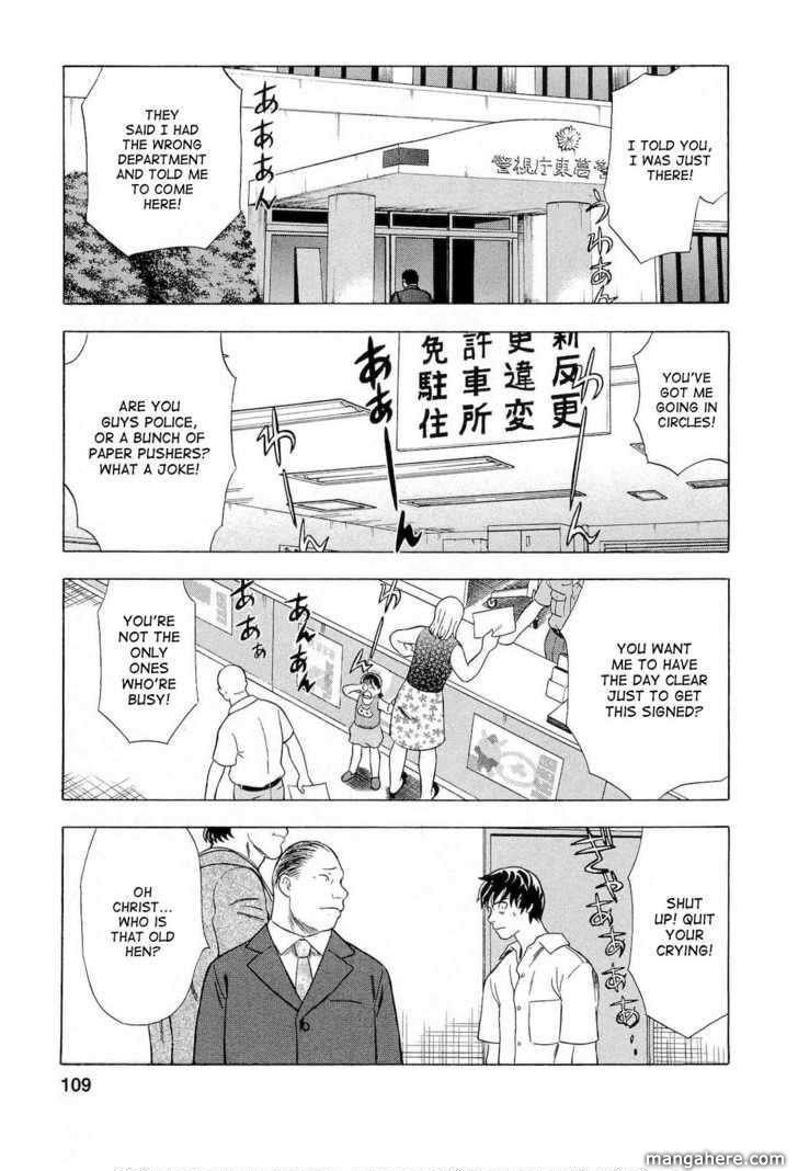 Tsumi to Batsu (OCHIAI Naoyuki) 24 Page 3