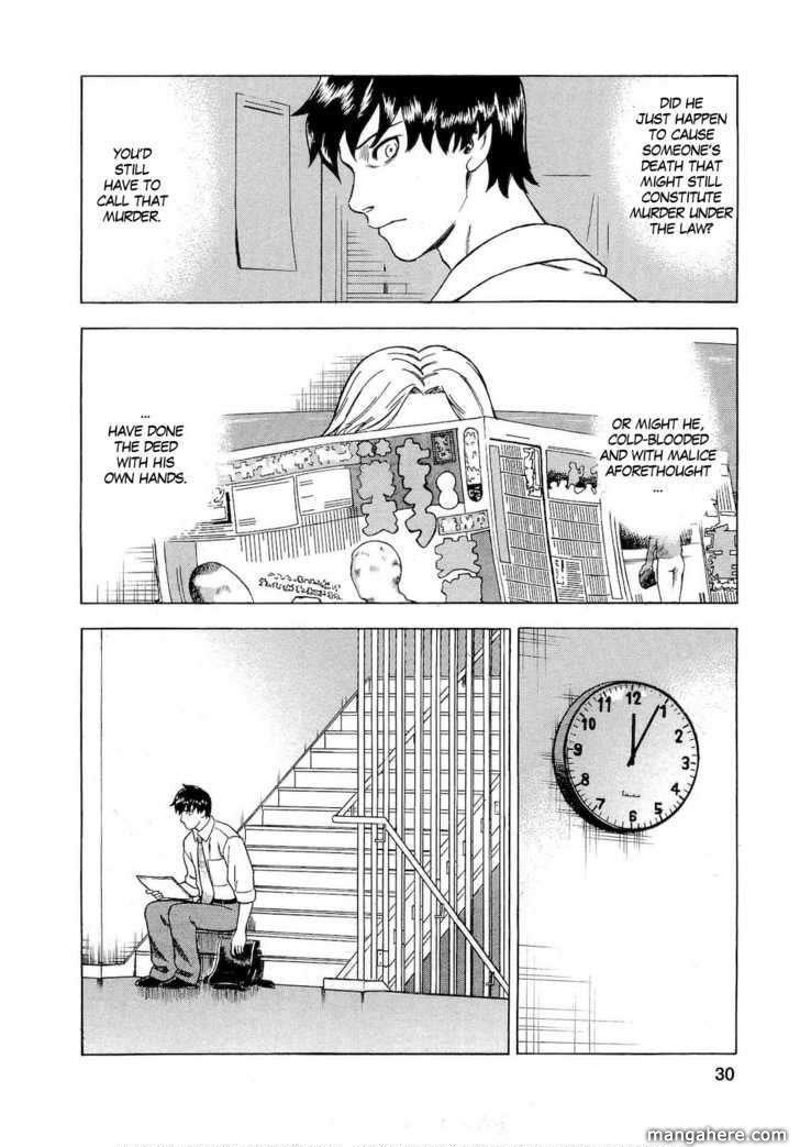 Tsumi to Batsu (OCHIAI Naoyuki) 29 Page 3