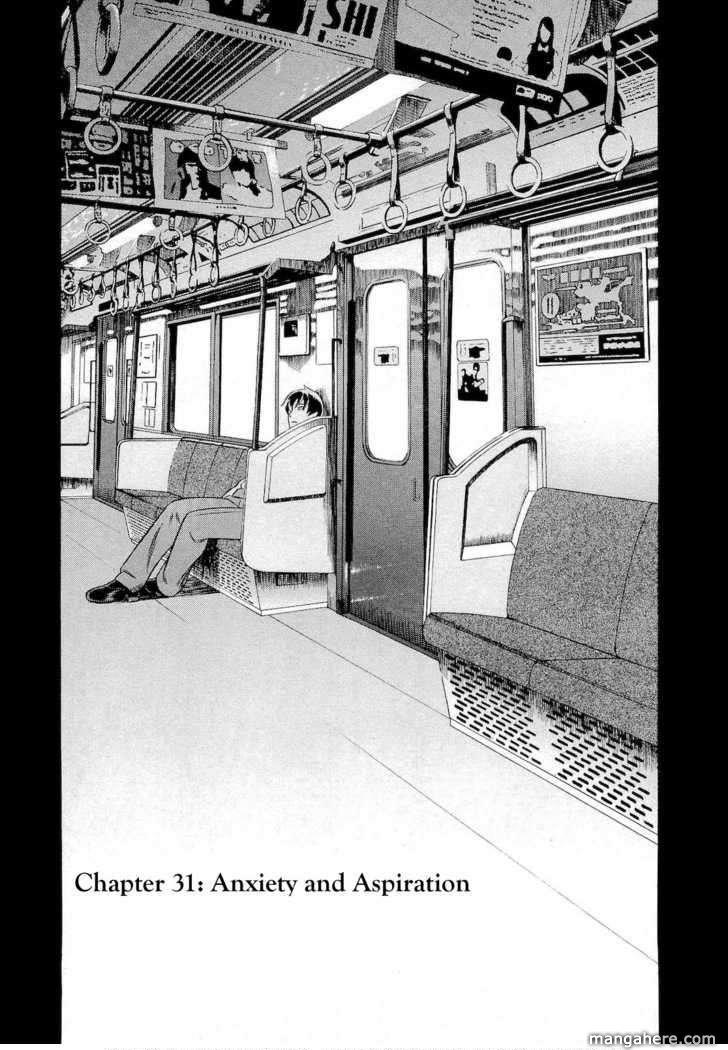 Tsumi to Batsu (OCHIAI Naoyuki) 31 Page 1