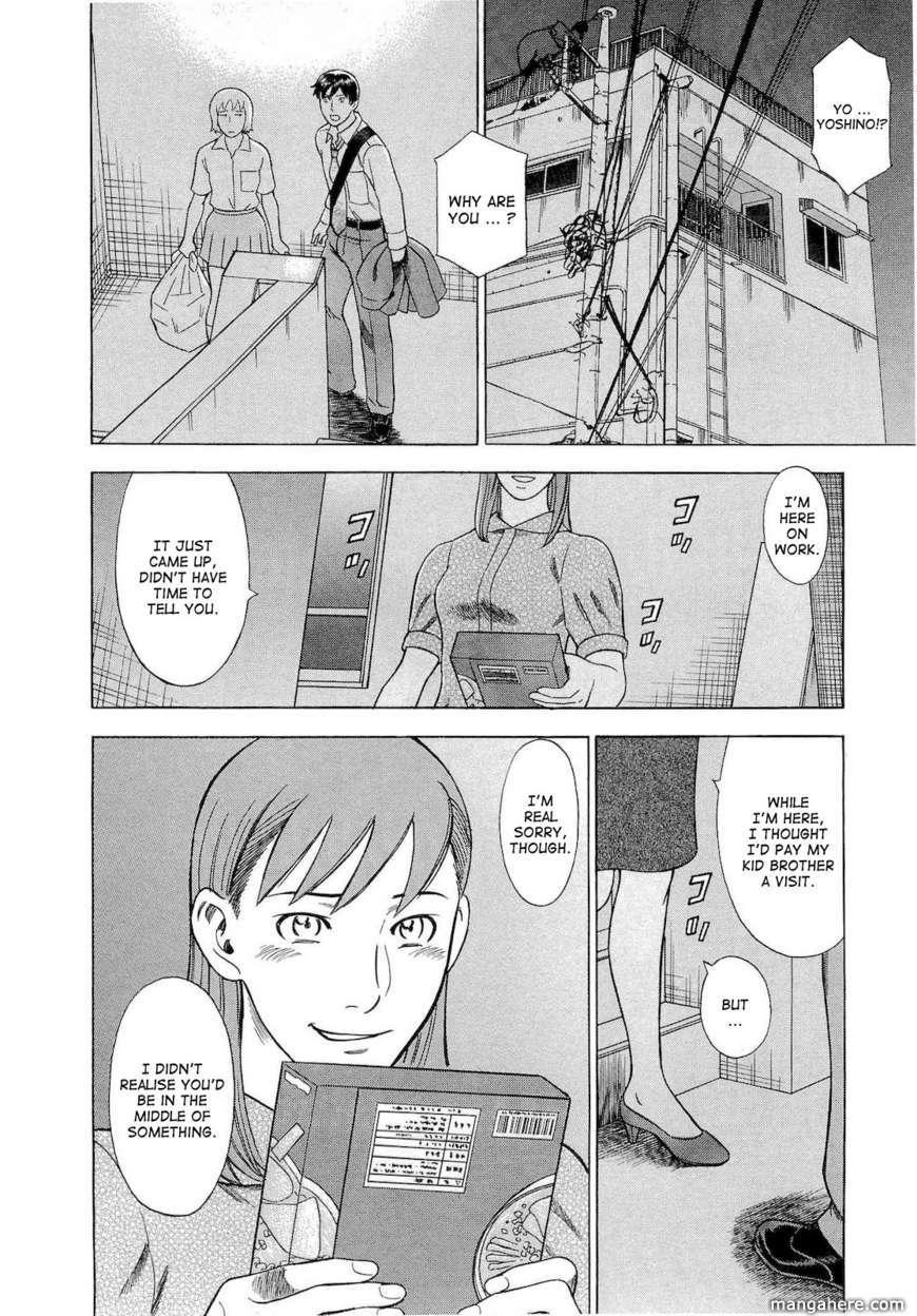 Tsumi to Batsu (OCHIAI Naoyuki) 32 Page 2