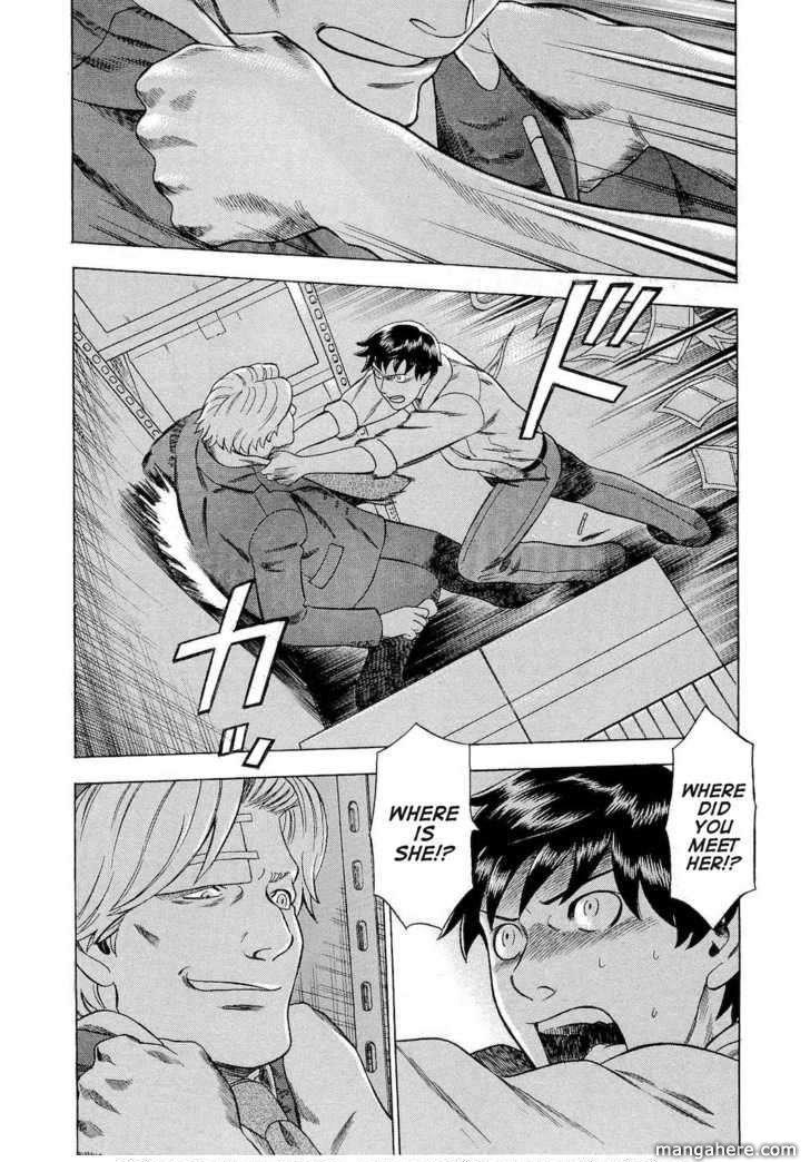 Tsumi to Batsu (OCHIAI Naoyuki) 34 Page 2