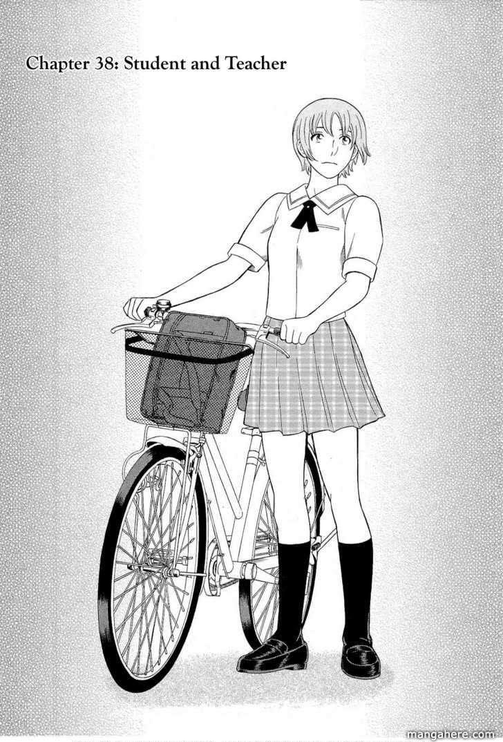 Tsumi to Batsu (OCHIAI Naoyuki) 38 Page 1