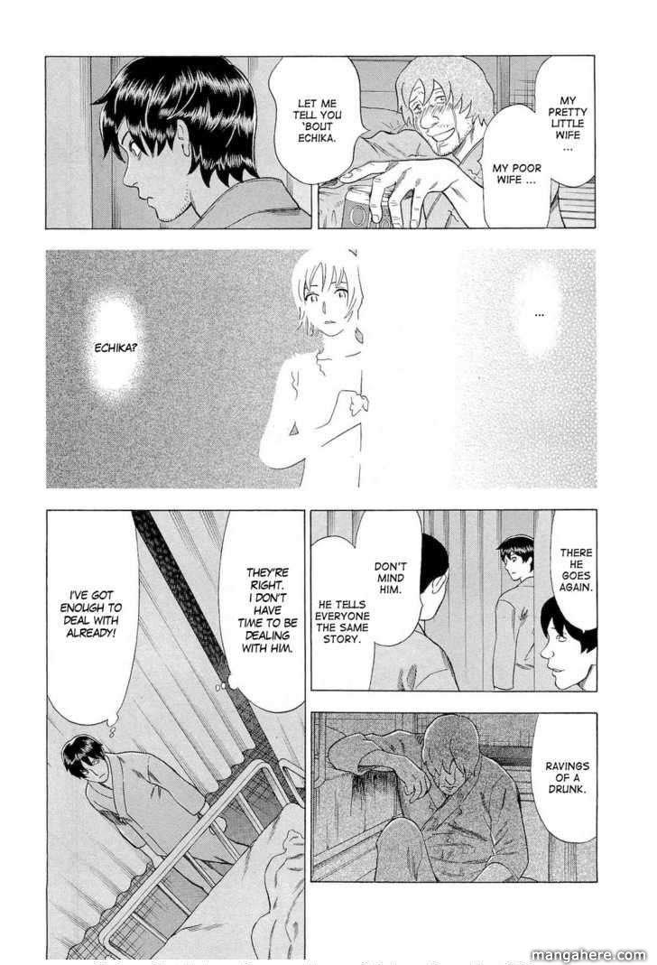 Tsumi to Batsu (OCHIAI Naoyuki) 38 Page 3
