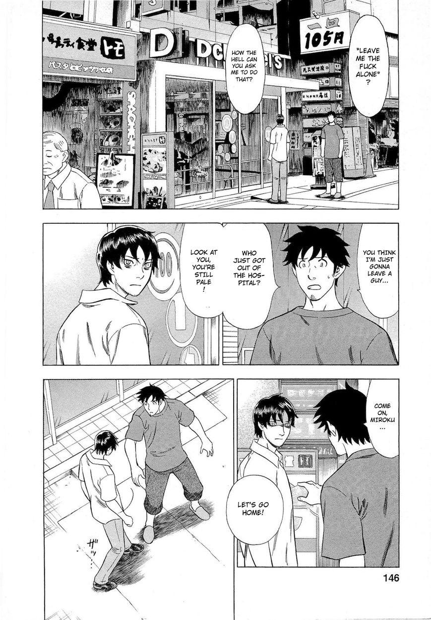 Tsumi to Batsu (OCHIAI Naoyuki) 44 Page 2