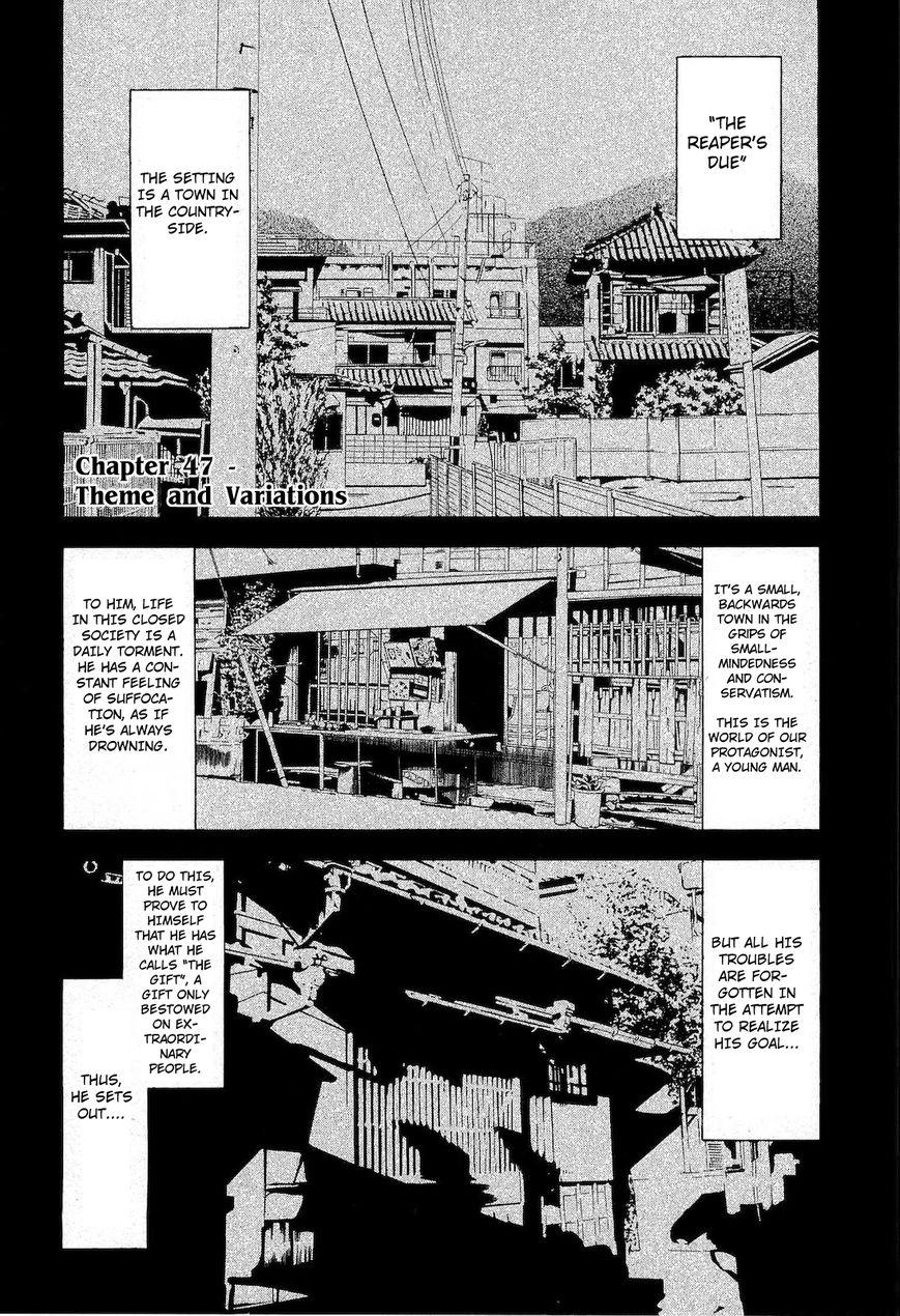 Tsumi to Batsu (OCHIAI Naoyuki) 47 Page 1
