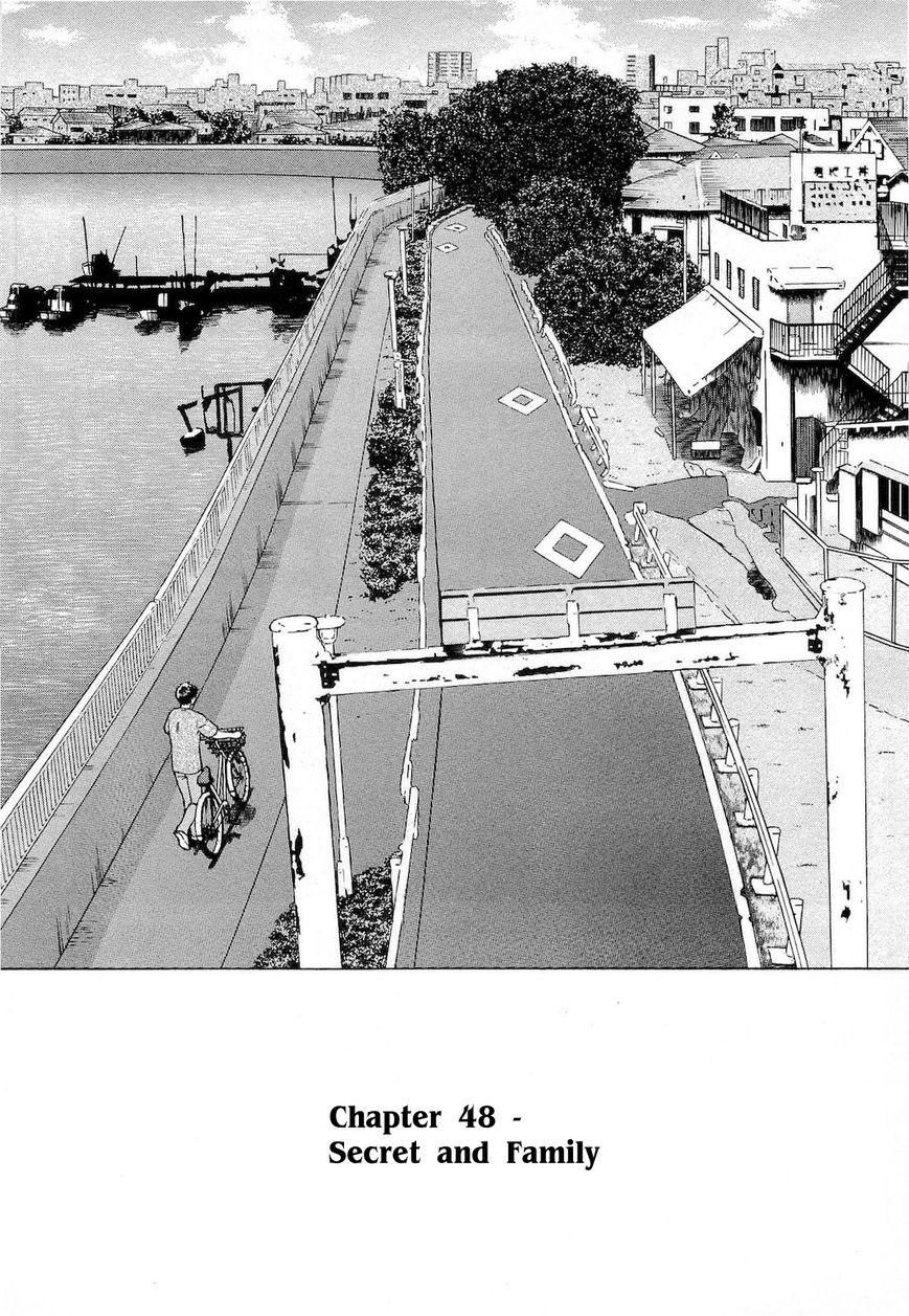 Tsumi to Batsu (OCHIAI Naoyuki) 48 Page 2
