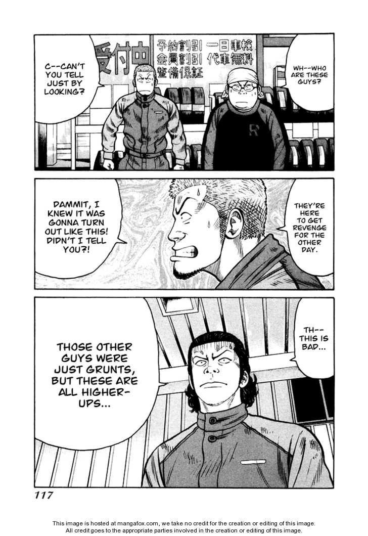 QP 4 Page 3