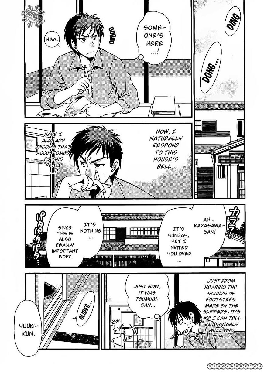 Sore ga Kanojo no Seigi nara 12 Page 2