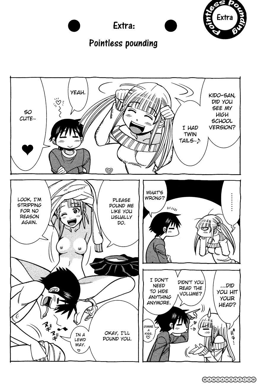 Nozoki Ana 99.5 Page 1
