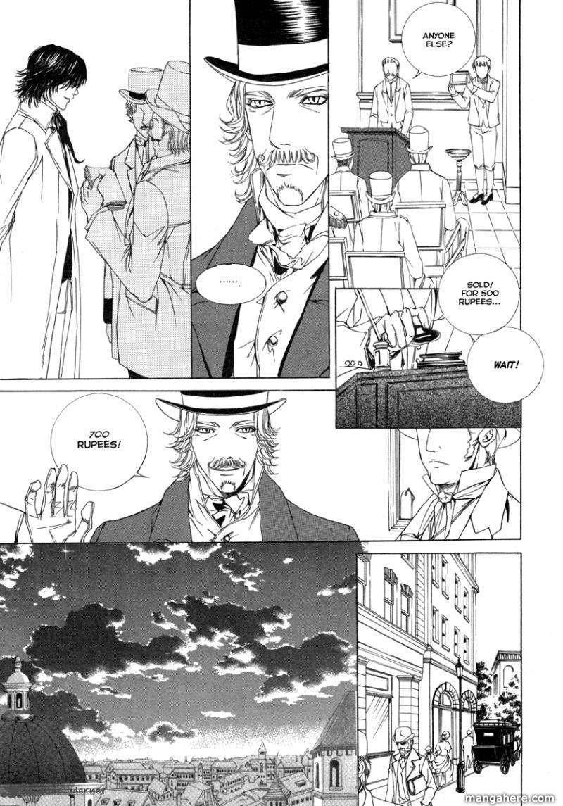 Antique Romance 27 Page 3