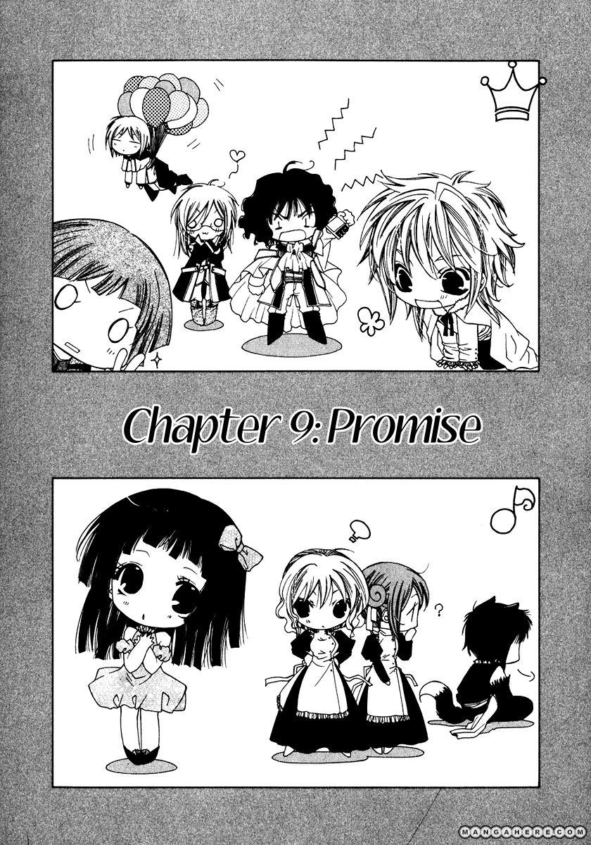 Inorihime wa Sora ni Warau 9 Page 2