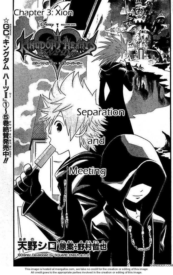 Kingdom Hearts: 358/2 Days 3 Page 1