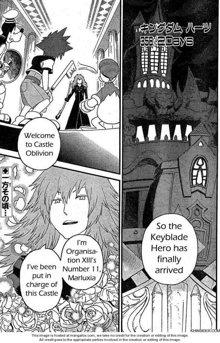 Kingdom Hearts: 358/2 Days 4 Page 1