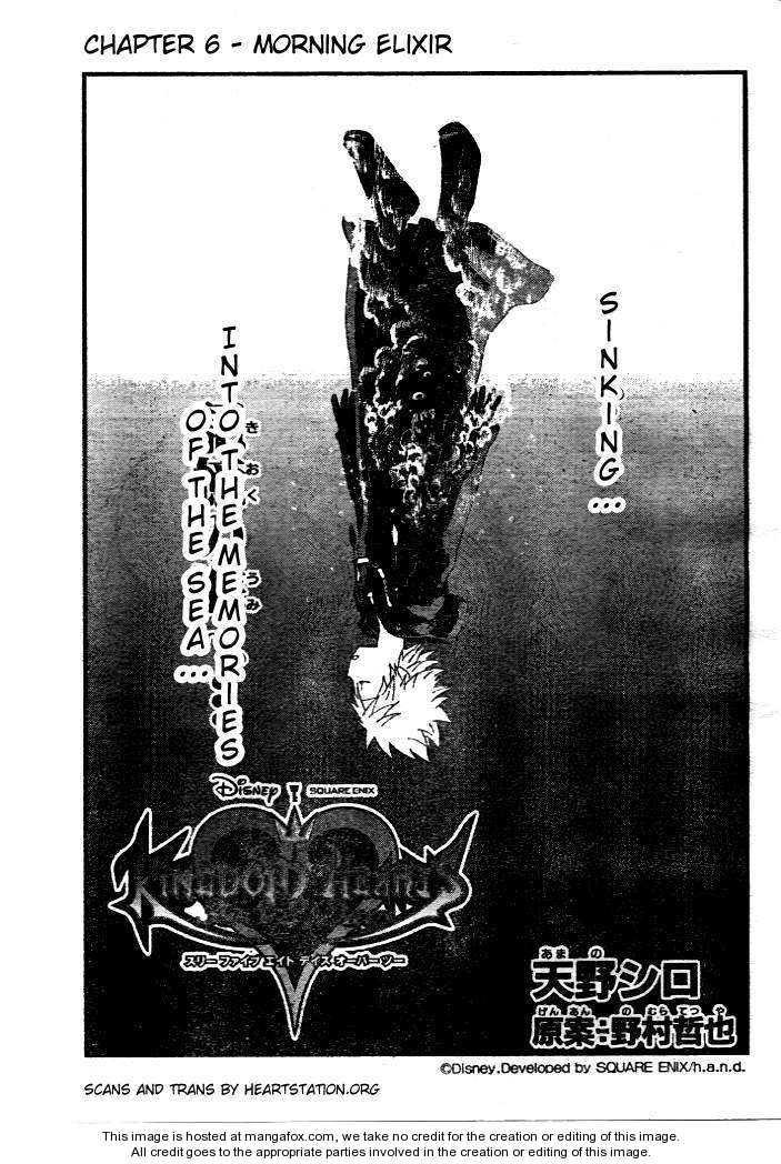 Kingdom Hearts: 358/2 Days 6 Page 3