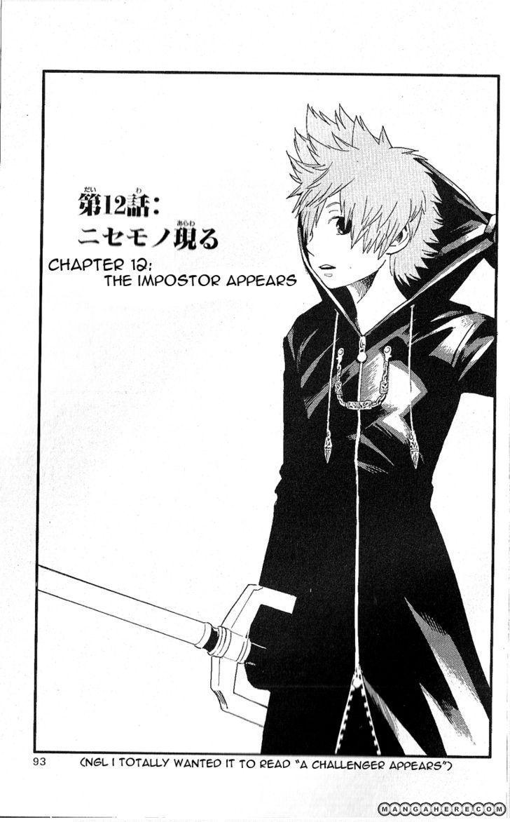Kingdom Hearts: 358/2 Days 12 Page 1